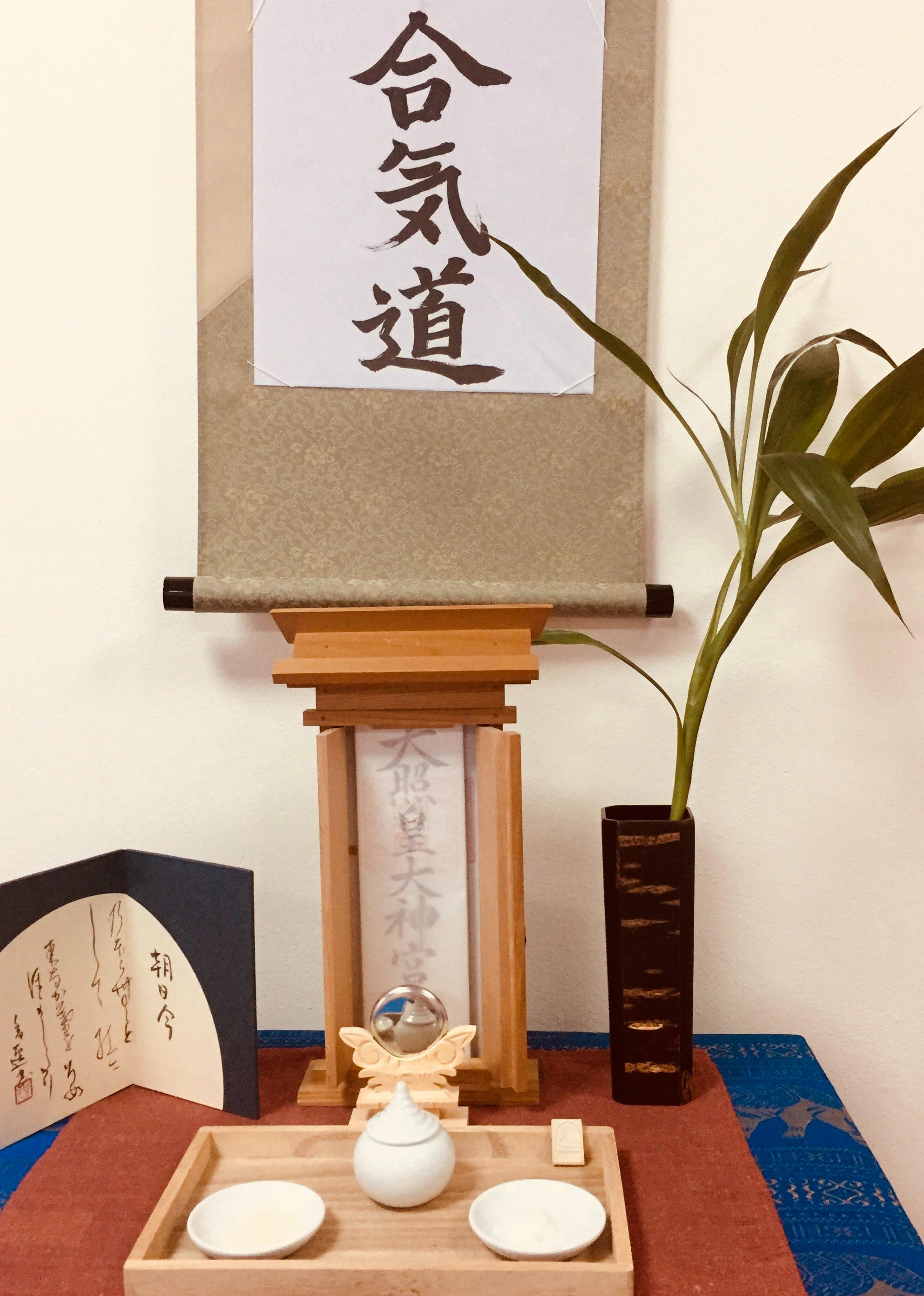 Yoshinkan Aikido Bangkok Dojo / 養神館合気道バンコク道場